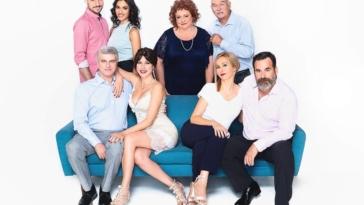 Μην αρχίζεις τη μουρμούρα Η 8η σεζόν έρχεται χωρίς αλλαγές στο cast!