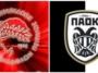 ΟΛΥΜΠΙΑΚΟΣ ΠΑΟΚ LIVE STREAMING 12/7/2020. Δείτε ζωντανά τον ποδοσφαιρικό αγώνα