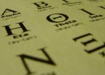 Τις γνωρίζετε; Αυτές είναι οι 10 πασίγνωστες ξένες λέξεις με Ελληνική καταγωγή!