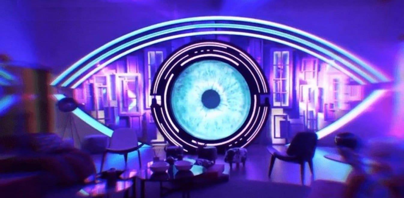 Πως θα δείτε το Big Brother live streaming