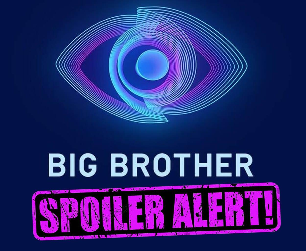 big brother live stream tote tha epanaleitourgisei sto internet