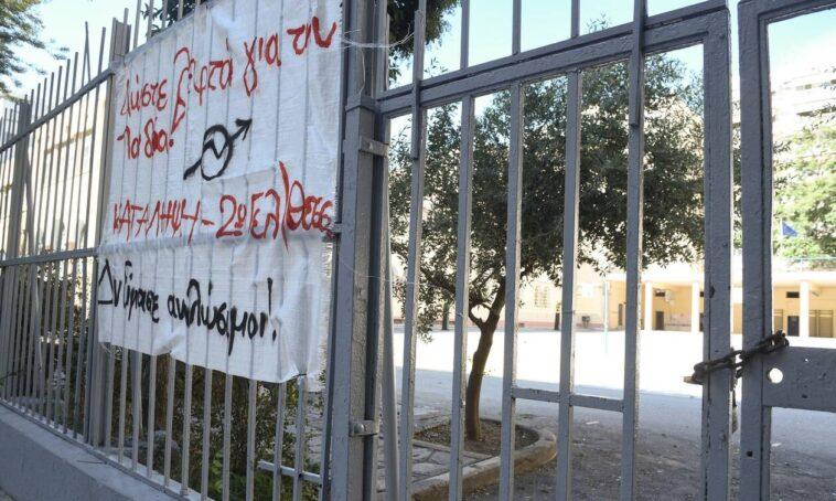 Οργή για τη σύλληψη 14χρονου μαθητή στο Χαλανδρί – Τι