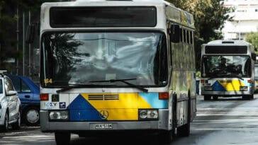 ΑΝΕΚΔΟΤΟ: Σε ένα λεωφορείο ανεβαίνει μια γυναίκα με το παιδί της-Πολύ γέλιο