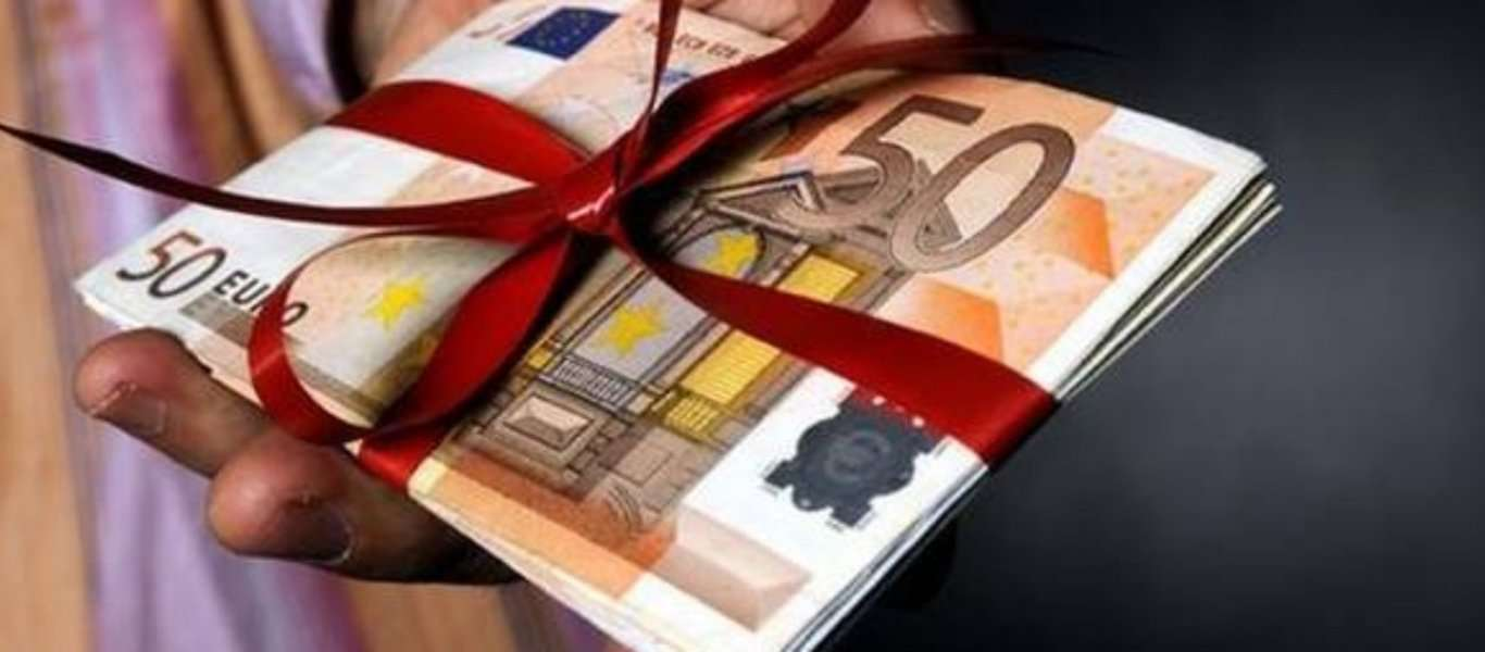 Δωρο χριστουγεννων, Δωρο χριστουγεννων 2020, δωρο χριστουγεννων αναστολή, δωρο χριστουγεννων υπολογισμοσ