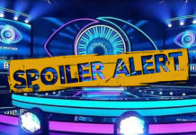 Big Brother,big brother,big brother spoiler,big brother live,big brother υποψηφιοι,big brother live streaming,big brother παικτεσ,big brother twitter,big brother live stream,big brother αποχώρηση