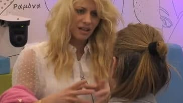 Big Brother: Το επικό ΠΕΣΙΜΟ της Άννας Μαρίας στον Πυργίδη