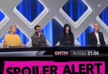 GNTM 3 Spoiler 01/12: Αυτή η παίκτρια-φαβορί αποχωρεί σήμερα