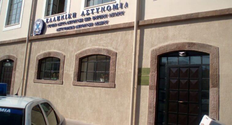 Στο πένθος έχει βυθιστεί η Αστυνομία Λέσβου - Νεκρός υπαρχιφύλακας