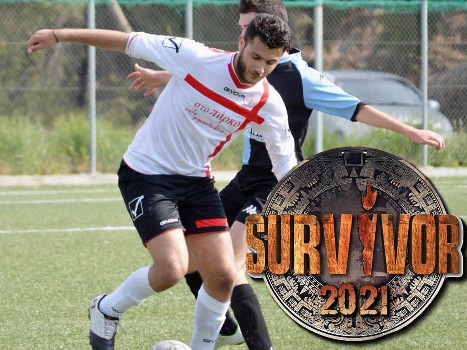 Survivor 4, Νίκος Μπάρτζης, Αγρότης