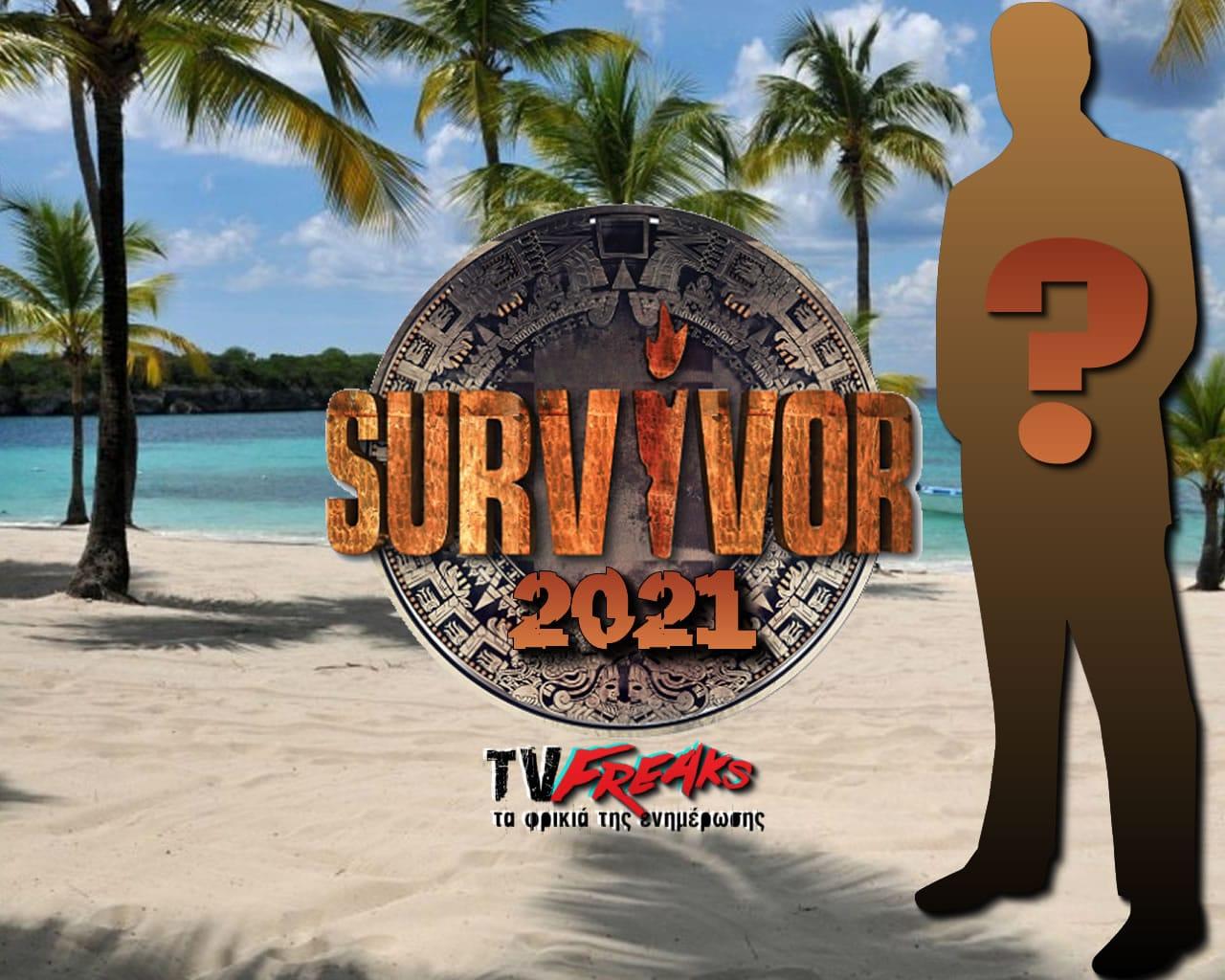 Survivor spoiler: ΝΕΟ μεγάλο όνομα για την παρουσίαση