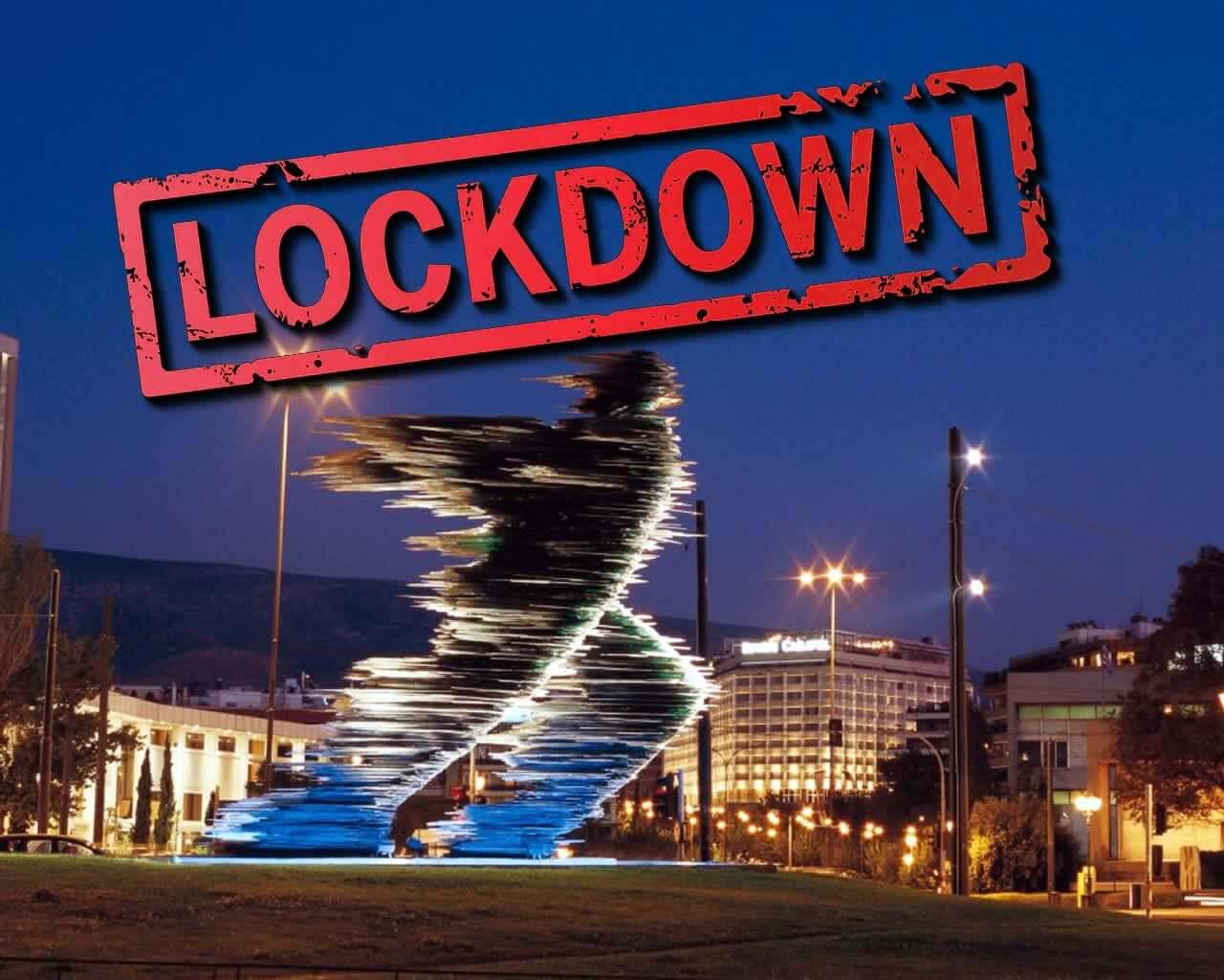Καθολικό Lockdown