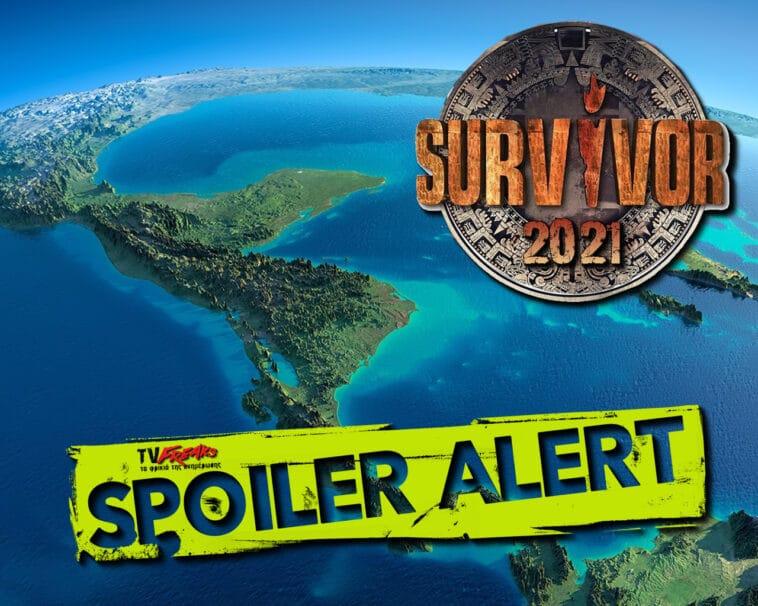 Survivor, Survivor 2021, Survivor 4, SURVIVOR GREECE, SURVIVOR GREECE 2021, Survivor spoiler, Survivor spoiler 01/02, Survivor Spoiler 1/2, Survivor ασυλία, survivor διαρροή 01/02, Survivor διαρροή 1/2, ειδησεις, ειδήσεις σημερα,αποχώρηση survivor spoiler,αποχώρηση survivor διαρροή