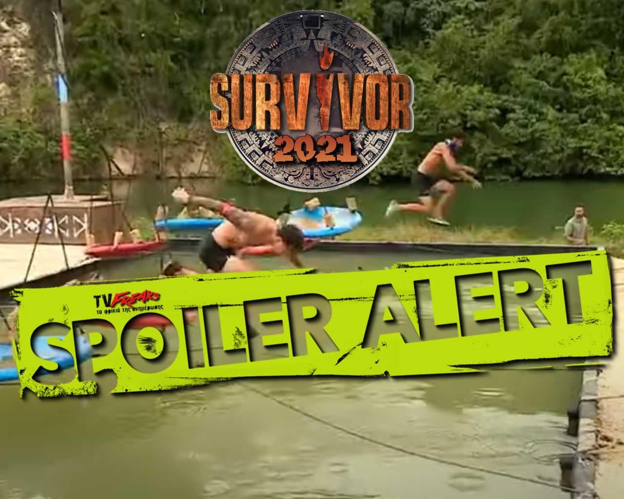 Survivor, Survivor 2021, Survivor 4, SURVIVOR GREECE, SURVIVOR GREECE 2021, Survivor Spoiler, Survivor spoiler 2/2,Survivor Spoiler 2/2,Survivor διαρροή 2/2, Survivor ασυλία, survivor διαρροή 2/2, ειδησεις, ειδήσεις σημερα