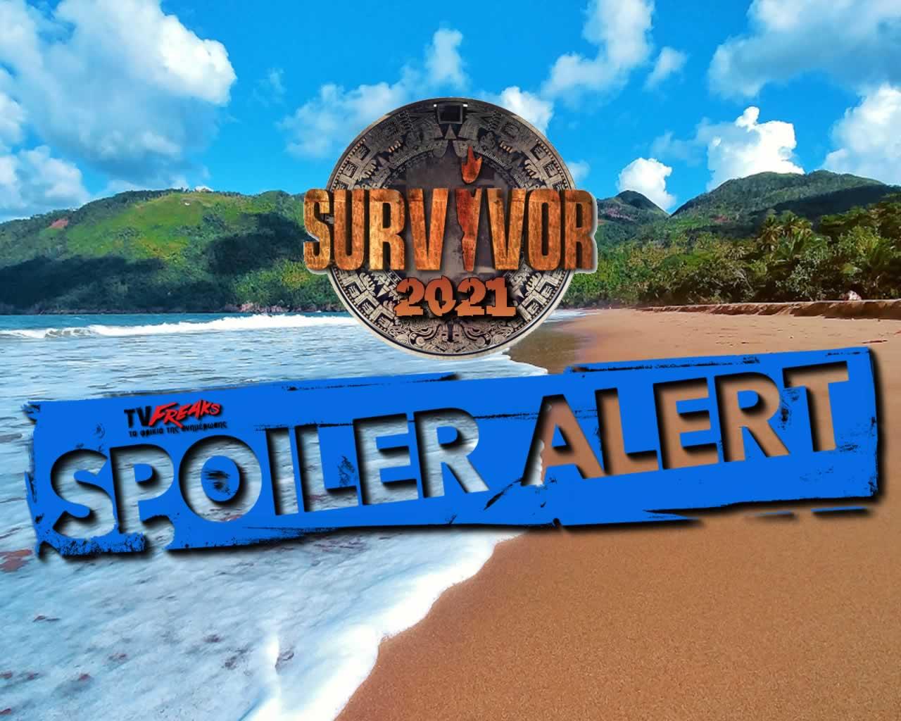 Survivor, Survivor 4, SURVIVOR GREECE, SURVIVOR GREECE 2021, Survivor spoiler, survivor spoiler 28/02, Survivor spoiler 28/2, survivor spoiler διαρροή 28 02, survivor spoiler διαρροή 28 2, survivor διαρροή 28/02, Survivor διαρροή 28/2, Survivor διαρροη spoiler Survivor 2021, Survivor έπαθλο φαγητού, διαρροή,