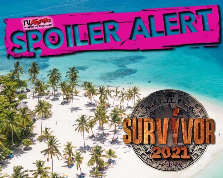 Survivor, Survivor 2021, Survivor 4, SURVIVOR GREECE, SURVIVOR GREECE 2021, Survivor Spoiler, Survivor spoiler 3/2,Survivor Spoiler 3/2,Survivor διαρροή 3/2, Survivor ασυλία, survivor διαρροή 3/2, ειδησεις, ειδήσεις σημερα