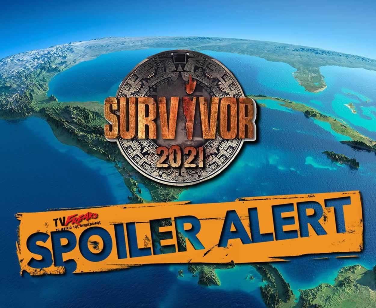 Survivor, Survivor 2021, Survivor 4, SURVIVOR GREECE, SURVIVOR GREECE 2021, Survivor Spoiler, Survivor spoiler 4/2,Survivor Spoiler 4/2,Survivor διαρροή 4/2, Survivor ασυλία, survivor διαρροή 4/2, ειδησεις, ειδήσεις σημερα