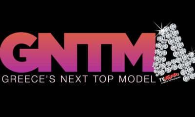 GNTM 4: Επιστρέφει για ακόμα μια χρονιά ΞΑΝΑ με αγόρια και κορίτσια-Πότε κάνει πρεμιέρα