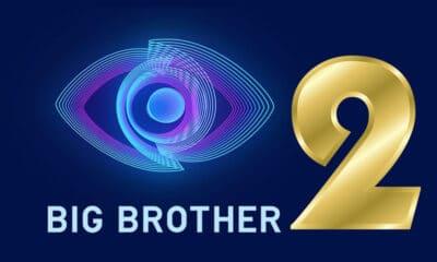 Big Brother 2: Ο ΣΚΑΪ έβγαλε το trailer για τον δεύτερο κύκλο του «Μεγάλου Αδερφού»