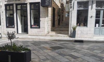 Ερμούπολη Σύρος: Επίθεση με μαχαίρι μέρα μεσημέρι