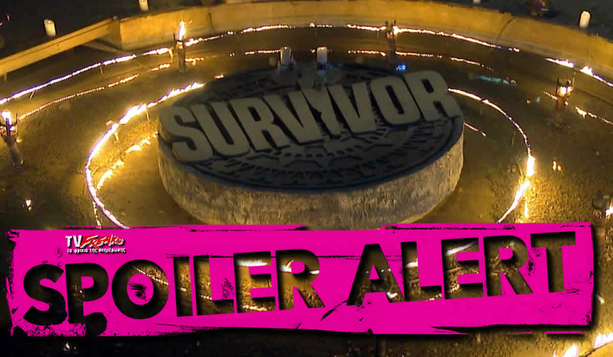 Survivor spoiler 6/4: Αυτοί είναι οι 4 υποψήφιοι προς αποχώρηση! (video)