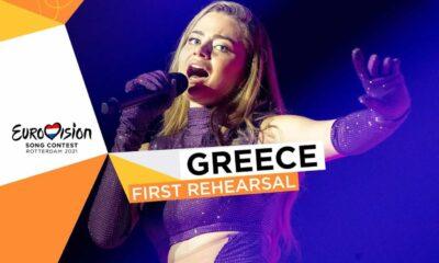 Η Στεφανία Λυμπεράκη με το Let's Dance θα αντιπροσωπεύσει την Ελλάδα, στο διαγωνισμό της Eurovision 2021 και ήδη τα πρώτα μηνύματα