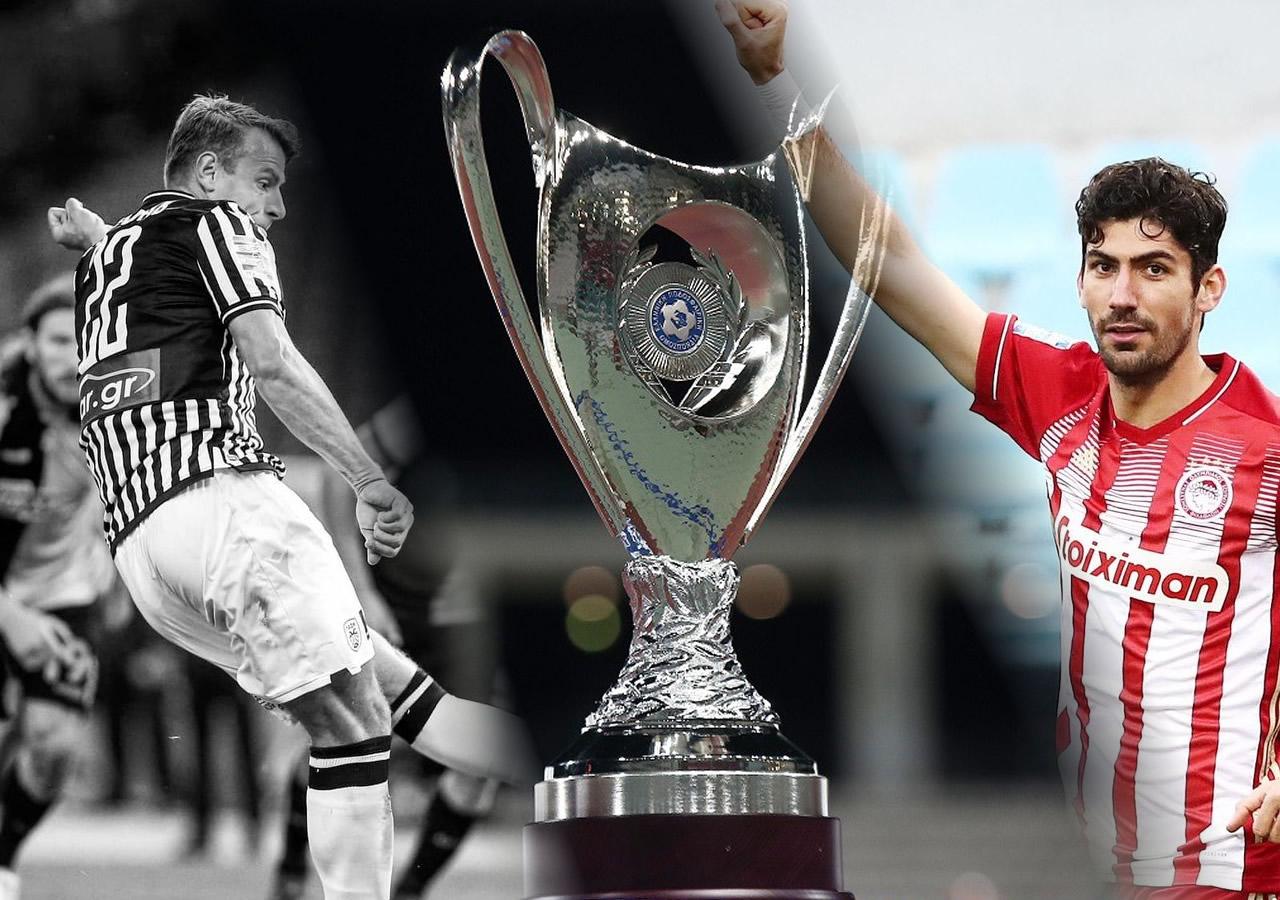 Όλα έτοιμα είναι σήμερα Σάββατο 22 Μαΐου για τον μεγάλο τελικό του Κυπέλλου Ελλάδος και τελευταίο επίσημο παιχνίδι της αγωνιστικής χρονιάς