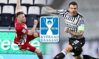 Ο μεγάλος τελικός κυπέλλου μεταξύ Ολυμπιακού και ΠΑΟΚ θα πραγματοποιηθεί σήμερα 22/05 στις 21.00 στο ΟΑΚΑ με τυπικά γηπεδούχο