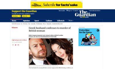 Σύσσωμος ο Βρετανικός τύπος ασχολείται και αυτός απο χτες το απόγευμα με την υπόθεση της δολοφονίας της 20χρονης Βρετανής Caroline Croutch