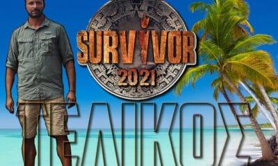 Survivor spoiler ΤΕΛΙΚΟΣ: Σε λίγη ώρα έχουμε τον μεγάλο ημιτελικό της φετινής χρονιάς στο ριάλιτι επιβίωσης του ΣΚΑΪ και σας έχουμε την διαρροή