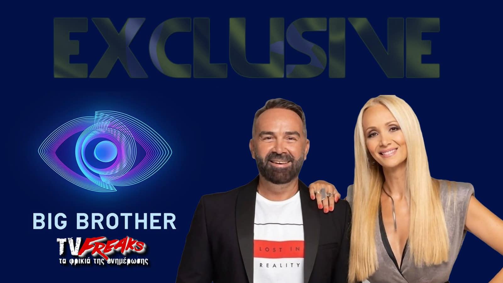 Big Brother spoiler: ΝΕΕΣ εξελίξεις με το ριάλιτι! Πότε κάνει πρεμιέρα και τι θα γίνει με το live streaming;