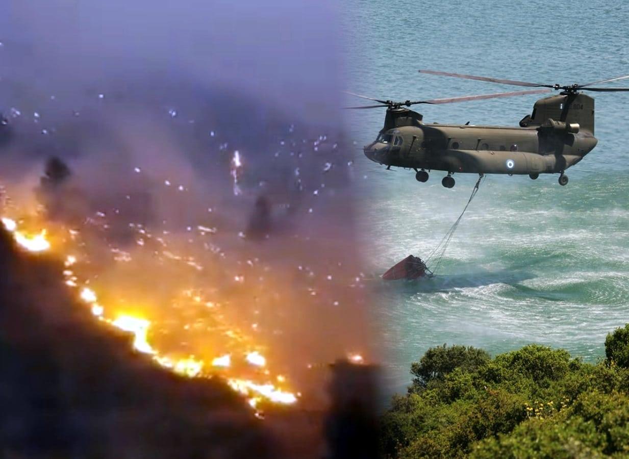 Η κόλαση της φωτιάς απο Σινούκ της Πολεμικής Αεροπορίας