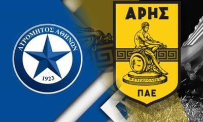 Ο Άρης κατεβαίνει Αθήνα σήμερα για να αντιμετωπίσει τον Ατρόμητο στην δεύτερη ημέρα της 4ης αγωνιστικής της Superleague και φυσικά με