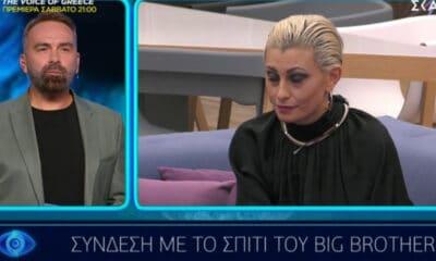 Big Brother: Ακόμα μια διαρροή μας βγήκε αληθινή, αυτή την φορά με την αποχώρηση της Σοφίας απο το Big Brother, όπως ακριβώς σας