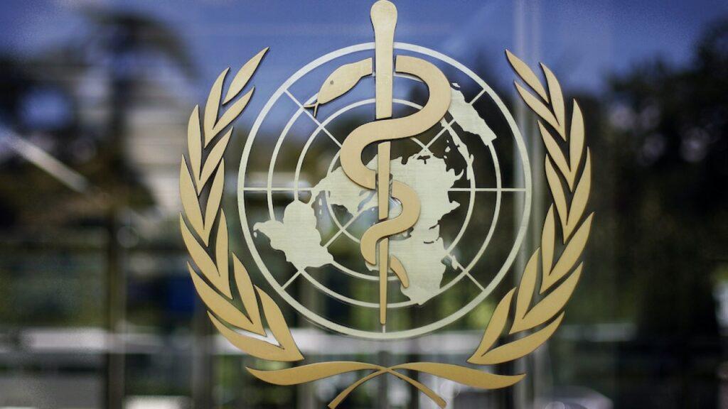 Παγκόσμιο Οργανισμό Υγείας