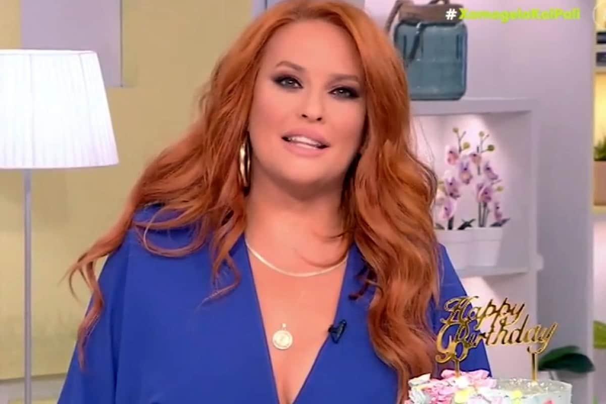 Η Σίσσυ Χρηστίδου έχει γενέθλια σήμερα και μάλιστα τα γιορτάζει και στον αέρα στην νέα της τηλεοπτική εκπομπή που έκανε πρεμιέρα στο MEGA